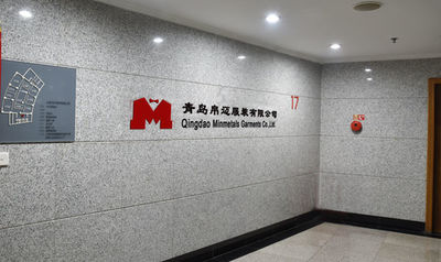 Qingdao Minmetals Garments Co., Ltd.